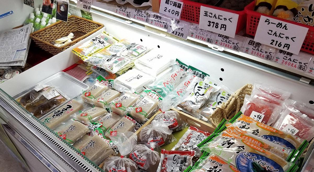 Yuki Farmer's Market Photo