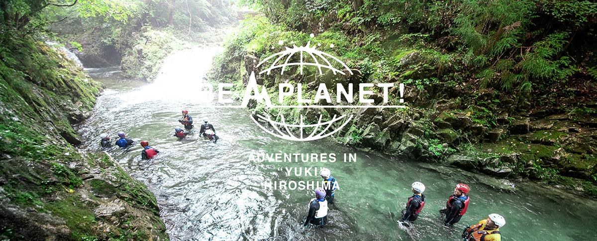 Adventure Tourism in Yuki