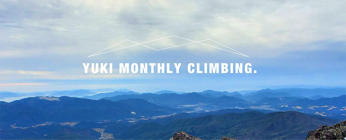 Monthly Hiking Tour in Yuki