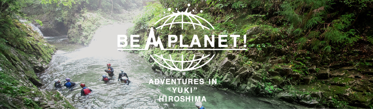 BE A PLANET Site's link