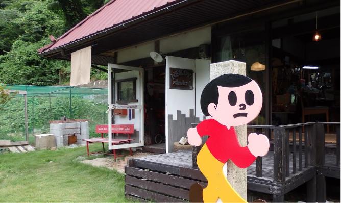 Nekoya Shop/Café