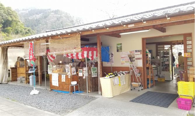 湯来特産品市場館